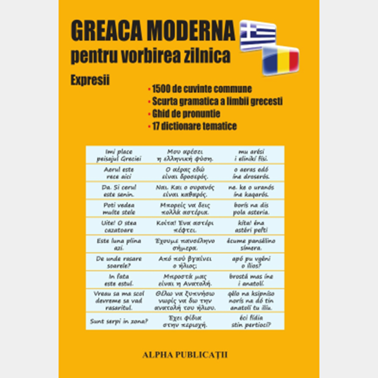Picture of Romanian- Greek Phrase Book with a short grammar