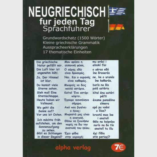 Picture of Neugriechisch fur jeden Tag Sprachführer, A German - Greek Phrase Book